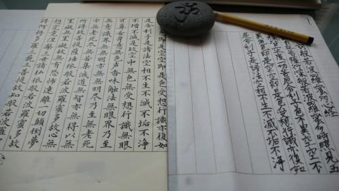 Japanese Calligraphy By Shugatastic