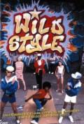Breakdancing and Street Dance Film Reviews