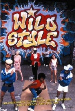 Breakdancing and Street Dance Film Reviews