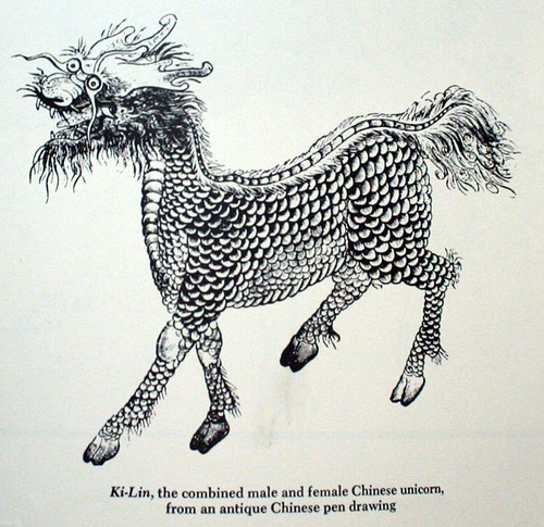 chinese-unicorn.jpg By ella-inspired