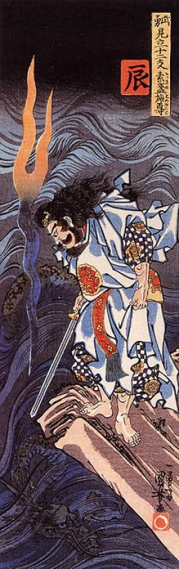 Susanoo fighting the dragon in the picture of Utagawa Kuniyoshi (1797-1861)