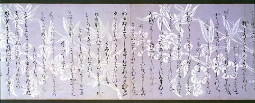 "Scroll to the XII-th Kokinwakashu book, contains 49 waka poems from series ""Love"". Calligraphy Ono no Michikaze (fragment 3)."