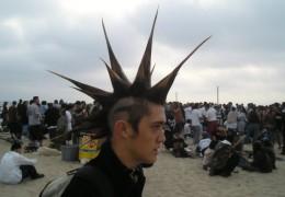Photo by beer @ www.sxc.hu