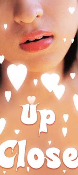 Up Close - a love poem by Cathy Nerujen