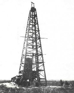 The Spindletop Effects