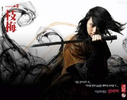 Korean Action/Romantic/Historic Drama - The Return of Iljimae (The best one today)