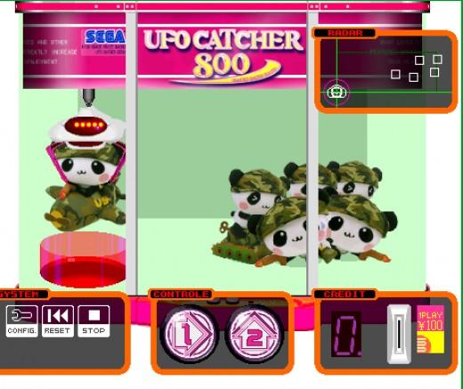 Screenshot of me playing UFO CATCHER online