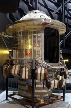 Stargazer Gongola, WPAFB (WPAFB Museum, USAF, public domain)