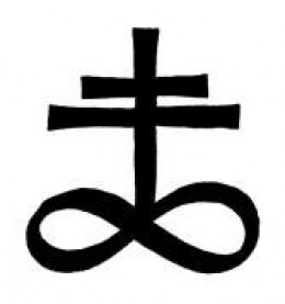 This Satanic symbol is also used by King Diamond, a musician known to be a member of the CoS.