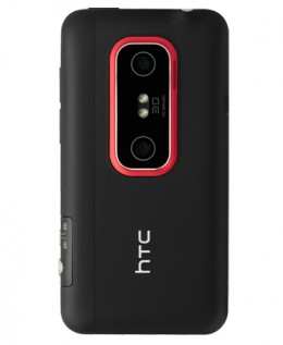 HTC EVO 3D, rear view. You can clearly see the dual 5MP cameras giving you stereoscopic 3D vision.