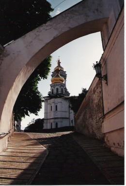 Pecherska Lavra, Ukraine.