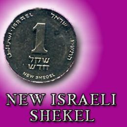 The New Israeli Shekel - Currency for Jerusalem.