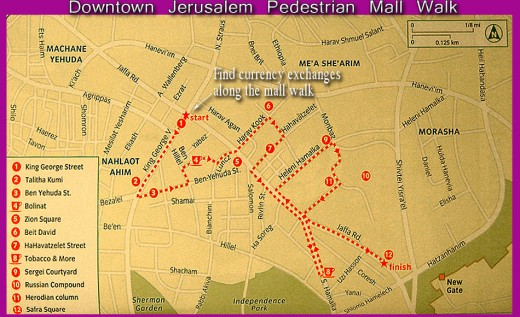 Downtown West Jerusalem - the pedestrian mall walk takes you past many great shops, and convenient currency exchange locations.