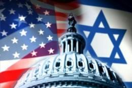 AIPAC Summer Seminar Series Ad