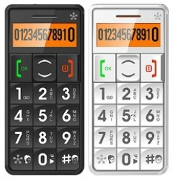 People With Different Conditions But With One Need—Big Button Cell Phone