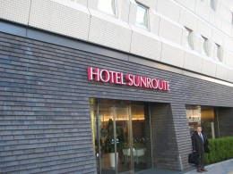 Entrance to Hotel Sunroute