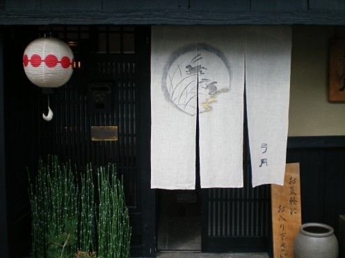 A restaurant in Arashiyama (c) A Harrison