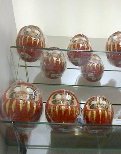 Japanese Princess Daruma Doll
