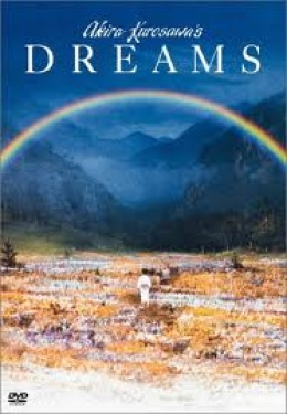 Dreams and visions come to those who are thinking about them and they may be colorful like the rainbow. These events give the visioneer a view of what may be coming