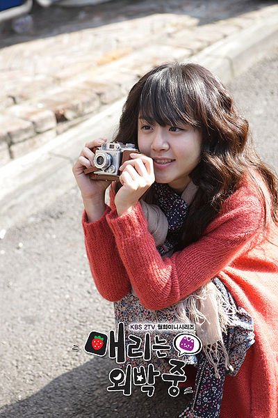 Moon Geun-Young as Wei Mei-Ri