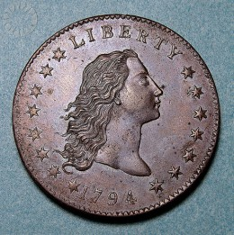 This copper struck test coin is a national treasure.