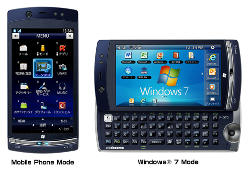 Fujitsu F-07C, Symbian phone, Windows 7 palmtop... same package.