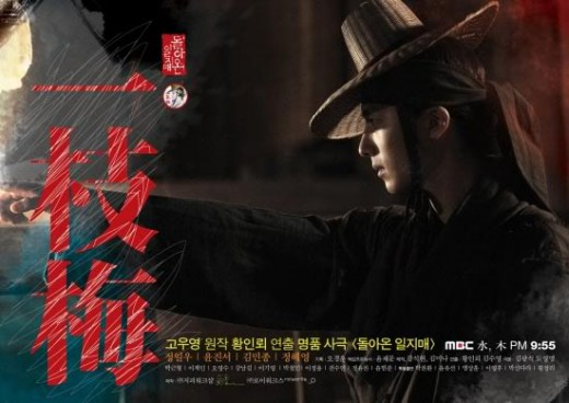 iljimae theres just something - photo #29