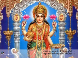 Lakshmi - Indian goddess of prosperity
