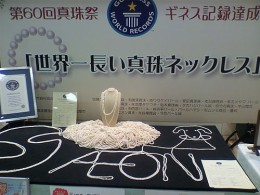 At 222 meters, the longest strand of pearls are found at Shima City in Japan
