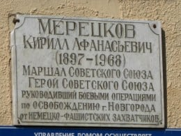 Plaque on Building near Kremlin in Veliky Novgorod, Russia honoring Marshal Kiril Meretzkov who commanded forces defending the city in World War II
