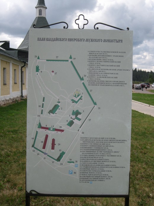 Diagram showing layout of the monastery.  (Monastery in Valday District near Veliky Novgorod, Russia)
