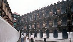 The JAIL at ANDAMAN ISLAND.[ not now .]