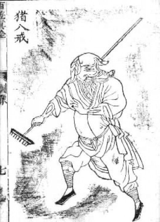 An early illustration of Pigsy ( Zhu Bajie)