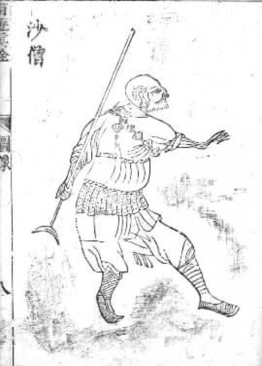 An early illustration of Sandy (Sha Wujing)