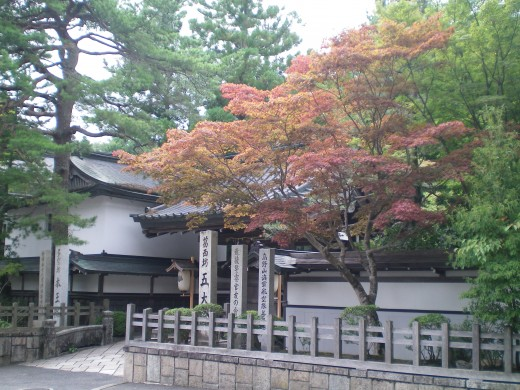 One of the many temples on Koya-san