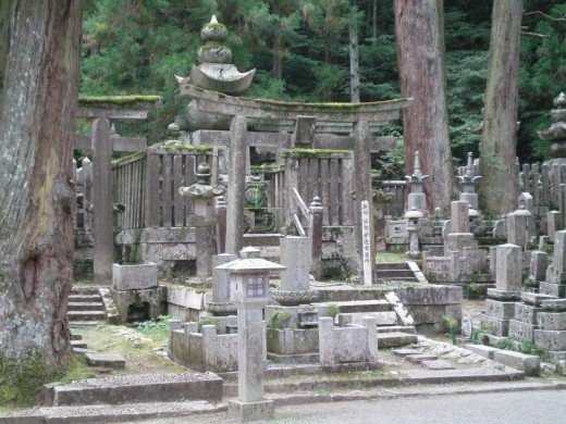 Some of the half a million graves on Japan's Holy Mountain