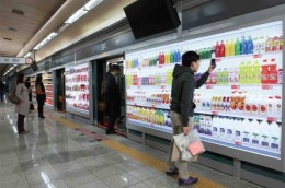 Virtual South Korean supermarket in subway stations