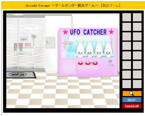 The arcade room has a virtual UFO CATCHER