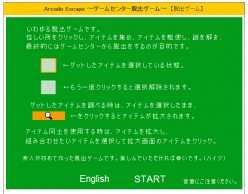 """Click on """"ENGLISH"""" if you want to read instructions if english"""