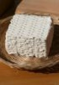 A block of pressed Ricotta