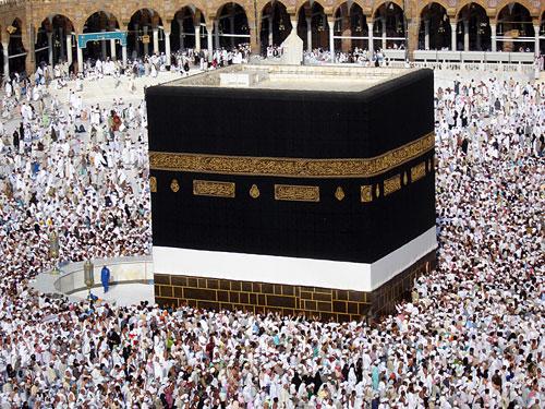 The holy Kaba'ah