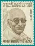 INDIAN POSTAL STAMP HONORING THE FIRST GOVERNOR GENERAL OF INDIA.