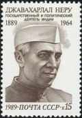 """Nehru was a great man... Nehru gave to Indians an image of themselves that  I don't think others might have succeeded in doing.""  Sir Isaiah Berlin"