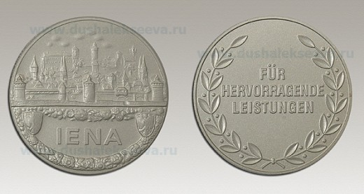 Silver medal won by Alexeev invention in Germany