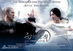 Classic Chinese Stories: Madame  Whitesnake