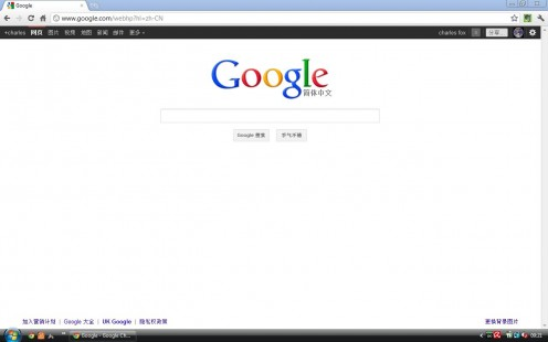 Google Chinese Simplified home page