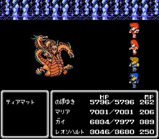 8-Bit Screenshot of the fight with Tiamat