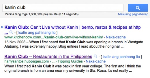 Ranking of my HubPages blog post about Kanin Club on the third page