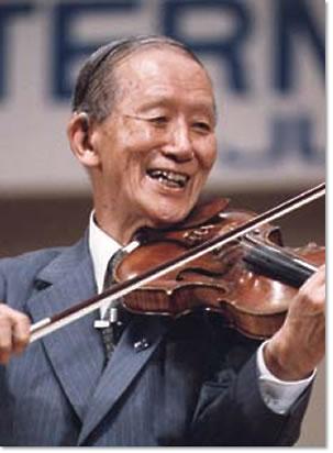 Shinichi Suzuki 1898-1998