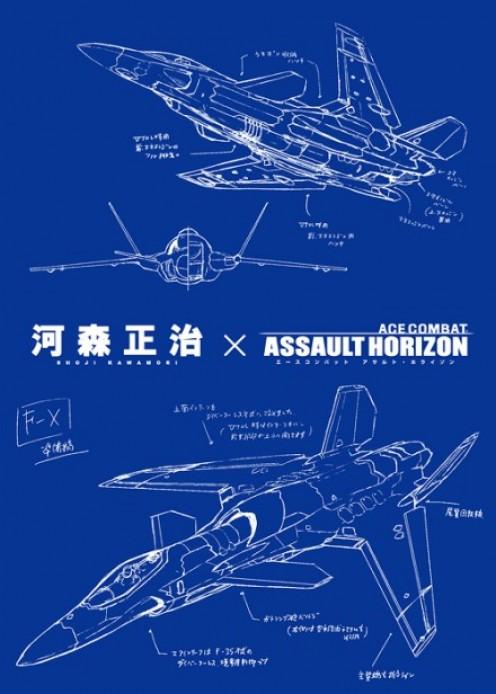 F-X Blueprints